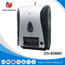 Hands Free Sensor automatic tissue dispenser CD-8388D