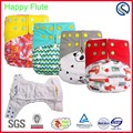 Happy flute baby pocket cloth diaper nappy reusable washable summer diaper