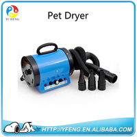 Confortable Pet Grooming Professional Dog Hair Dryer