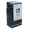 Hot Sale Metal Outdoor Waste Bin