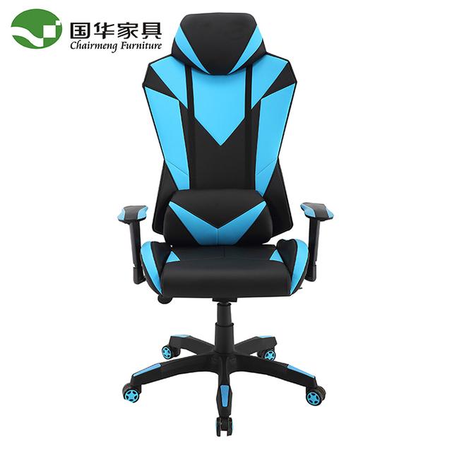 Free Sample Cheap Swivel PU Leather Office Reclining PC Custom Racing Gaming Chair