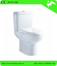 2 pcs p trap s trap hotel wc toilets, hotel toilets wc, single wc toilets