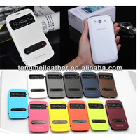 Flip View Smart Leather Case Battery Cover For Samsung Galaxy S3,For Samsung Galaxy S3 Case