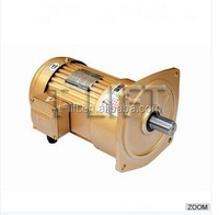 Forklift DC Electric Motor
