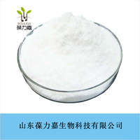 Top Grade Food Cosmetic Injection Grade