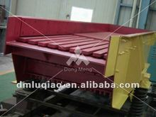 vibrating feeder vibratory feeder concrete feeder for quarry mining