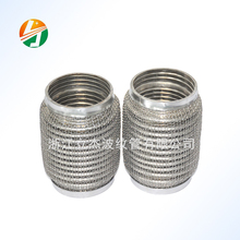 stainless steel corrugated flexible metal hose used for auto exhaust system