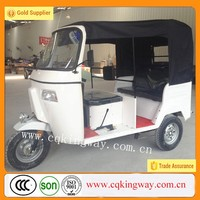150cc water-cooled passenger tricycle KW150ZK-3A, tuk tuk Tricycle, Three wheel motorcycle, wheelmotors