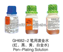 Pen plating solution(red,black,yellow,white), jewelry making equipment