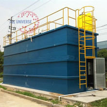 MBR automatic integrated sewage treatment device for textile printing and dyeing waste water