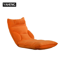 Korea style furniture mix color leisure single sofa chair