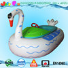 animal tube swan bumper boats for sale, new design amusement water electric bumper boat