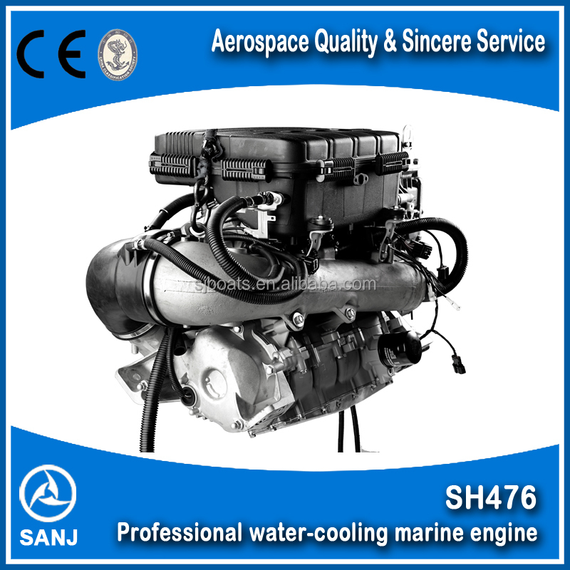SANJ customerized professional inboard marine jet engine for sale