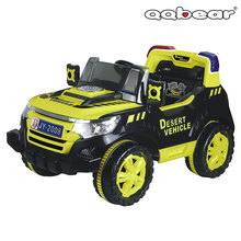 Kids Big Battery Powered Toy Ride On Car With Parental Remote Contral