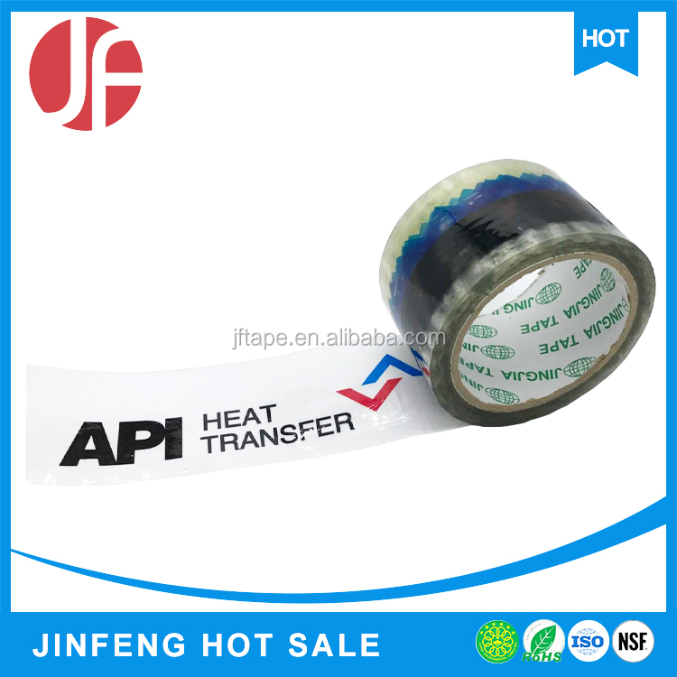 China manufacture professional printed sticky clear bopp tape