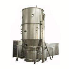 Industries powder/granule Boiling Dryer