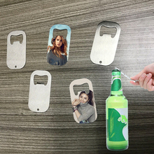 2 Side Printable Sublimation Blank <strong>Bottle</strong> <strong>Opener</strong> For Heat Press Machine Printing