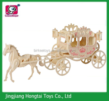 New puzzle toys wood craft assembly 3D DIY puzzle model toys The Royal Carriage