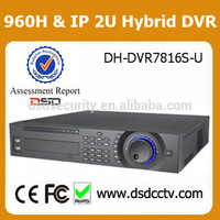 DH-DVR7816S-U 2U IP Hybrid dahua dvr h264 cms free software