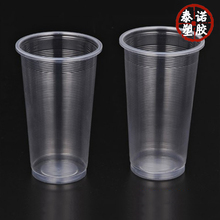 Pretty round plastic disposable cup with your own Logo