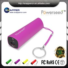 Most popular products on the market 2600mah powerbank