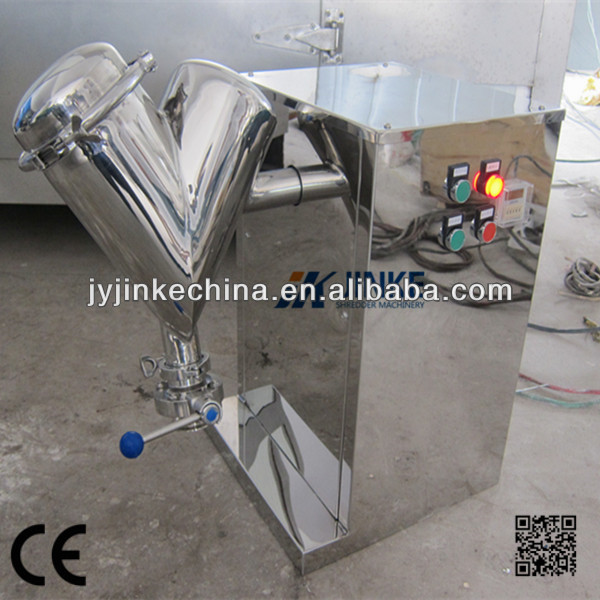 V-5L milk powder mixing machine