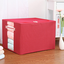 2018 Factory Price 600D Oxford Home Storage Foldable Decorative Boxes Cardboard Storage Boxes