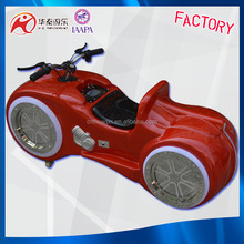 Adult and children racing car amsuement equipment car games free racing