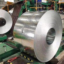 High quality galvanized Strip coil building materials steel sheet
