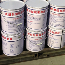 Low Modulus Two Component Polysulfide Sealant For Concrete Wall Joint