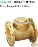 f/f brass swing check valve water flow control valve brass check valve