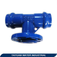 ISO2531 FBE coating ductile iron fittings for PVC pipe double socket tee with lossing flanged