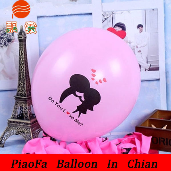 personalized girls balloons red balloons lyrics wholesale balloons