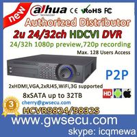 HD TVI Camera dahua 24 channel full hd 720p realtime recording hdcvi dvr 2u network ahd dvr HCVR5824/5832S new products on china