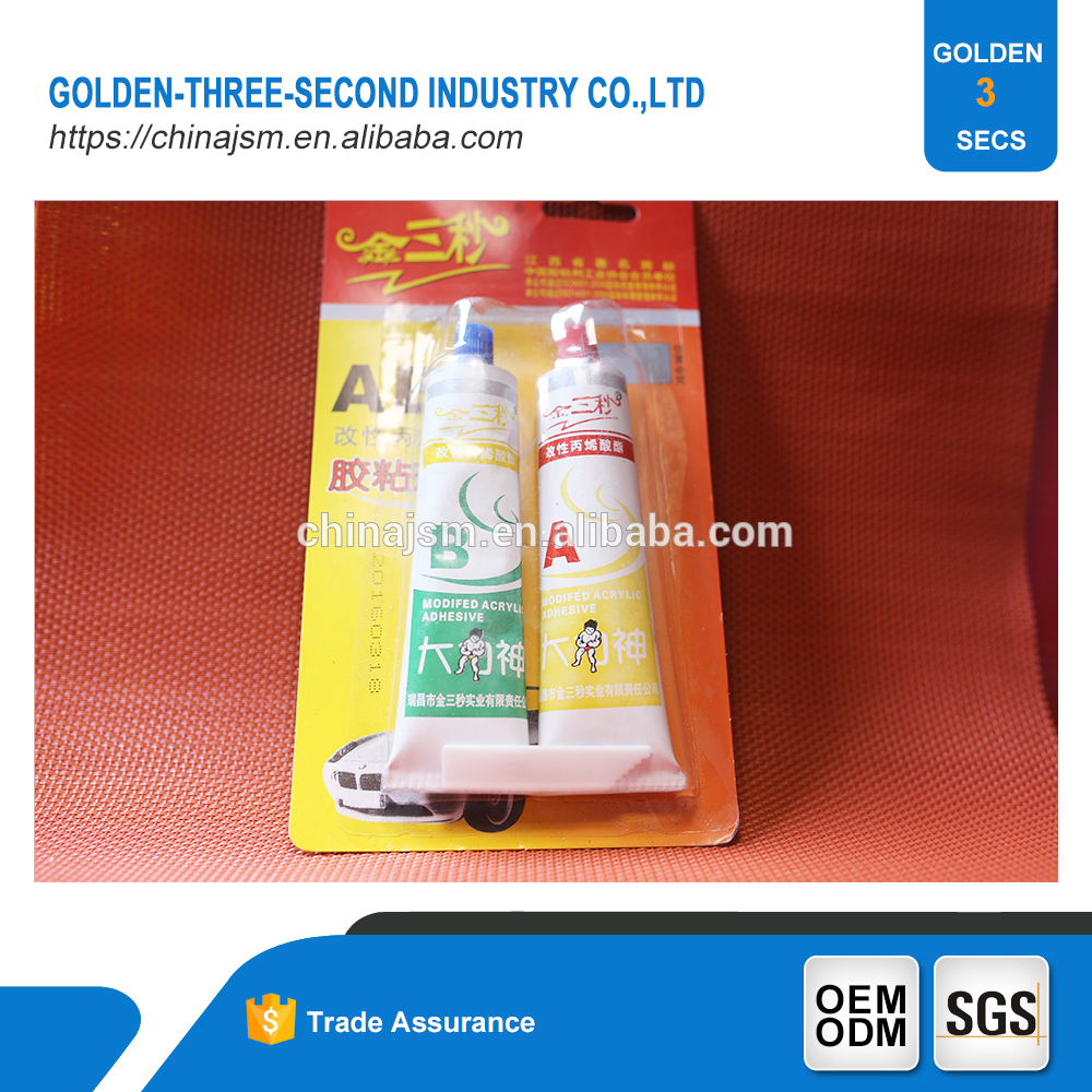 Viscosity option modified acrylic ab glue manufacturer,14 gram epoxy ab glue