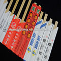 color paper wrapped portable chopsticks