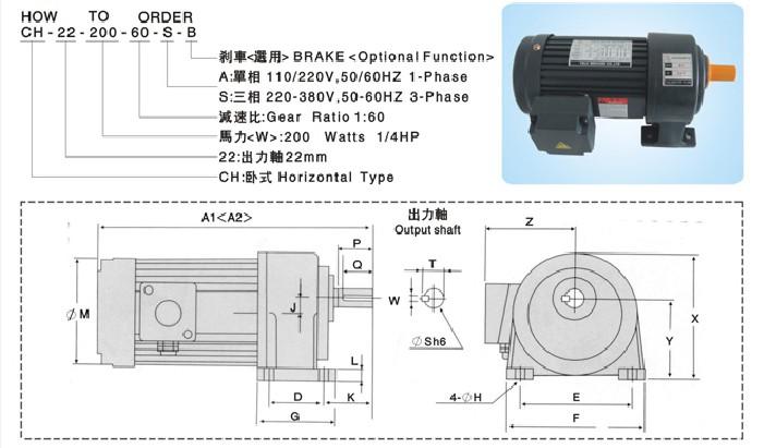 Wholesale 400 hp electric motor,gear motor