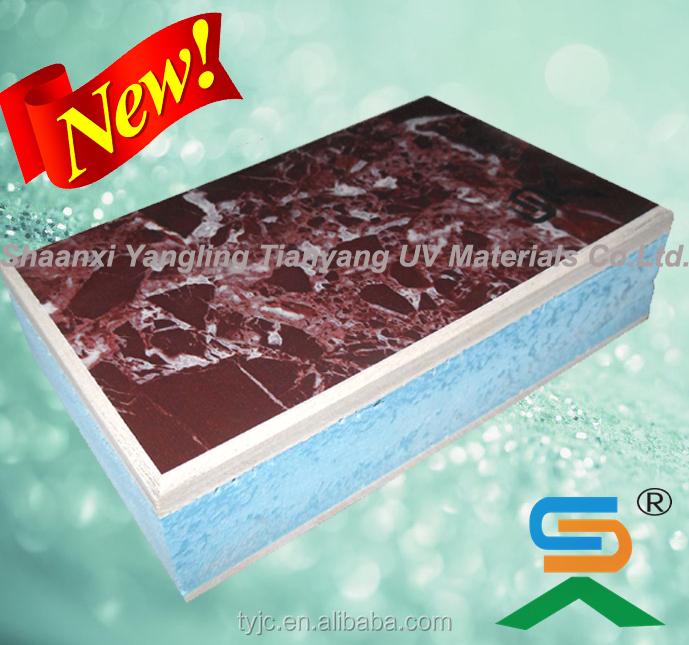 Rigid water resistant insulation panel fiber cement for Moisture resistant insulation