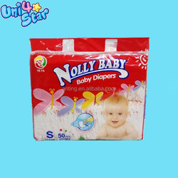 High Quality Disposable Baby Diapers Wholesale Price In India