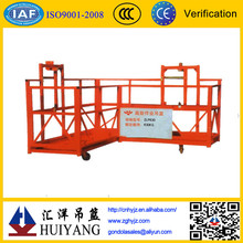 HY ZLP500 Gondola Construction Platform For Window Cleaning Machine Scaffolding