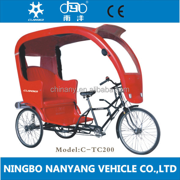 chinese cargo passenger tricycle / delivery bikes for sale / passager pedicab