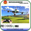 Hot selling 4CH 2.4GHz 6 axis Gyro H8 Mini quadcopter eachine h8 mini drone