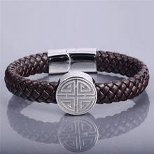 Hot Sell Gifts Magnetic Leather Bracelet Parts