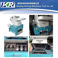 pvc film scrap crusher waste plastic shredder machine