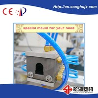 Advanced technology pvc pvc pipe tube hose production line extruder extrusion making machine