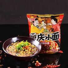 Baijia Chongqing Noodles Halal Hot And Spicy Chinese Instant Noodles
