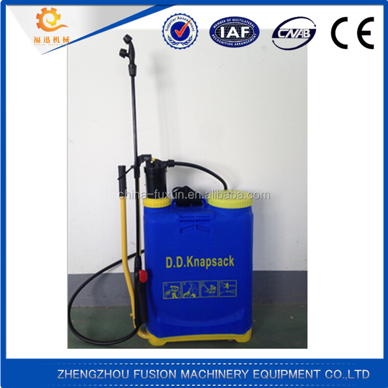 Backpack type long-distance sprayer/chemical sprayer