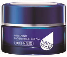 Hot newest product for whitening &anti-aging moisturizer face cream with TOCOPHERYL ACETATE