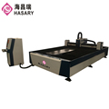 Super march discount 4000w fiber laser cutting machine Machine/Metal Laser Cutter for 4mm stainless steel