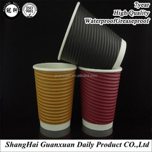 Double wall customized logo ripple paper cups for water/tea/coffee/drinking